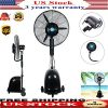 GDAE10-Air-Circulator-Fan-26-Commercial-High-Velocity-Outdoor-Indoor-Mist-Fan-Industrial-Cool-Black-US-Stock-0-0