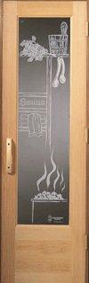 Sauna-Door-Etched-Glass-with-Positive-Image-EGP-0